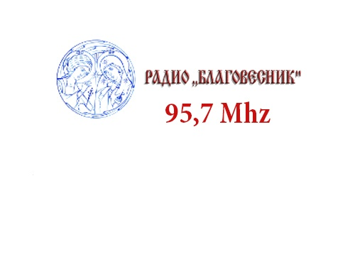 Radio Blagovesnik