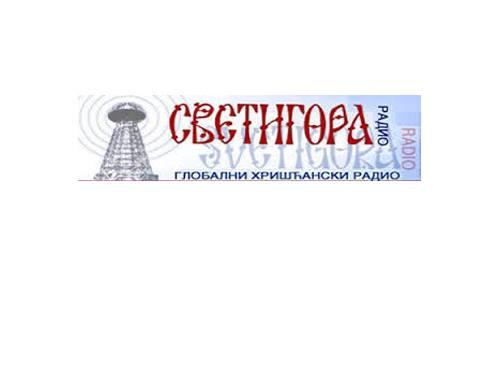 Radio Svetigora